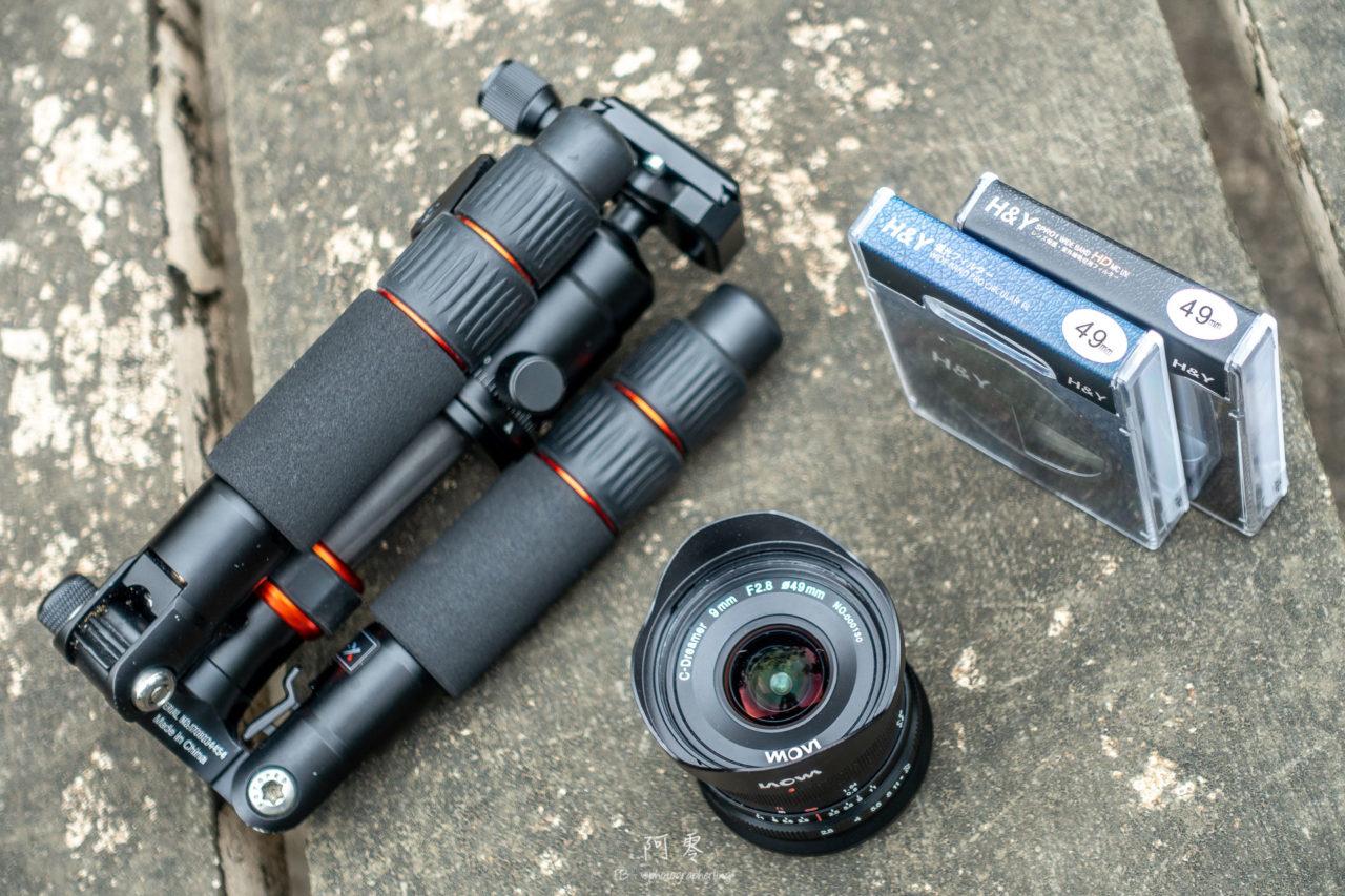 Fotopro X-go Mini